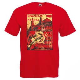 Red Moscow Soviet T-Shirt