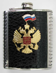 Russian Federation Hip Flask