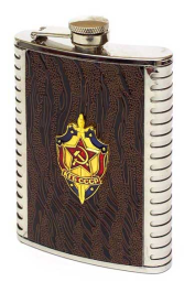 KGB Stainless Steel Flask