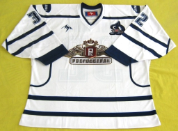 Ovechkin Dynamo Moscow Jersey