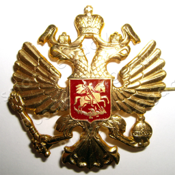 Russian Army Hat Pin