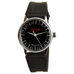 CCCP Vintage Style Watch